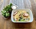 【TAKEOUT】レモン風味スパゲッティ / Spaghetti