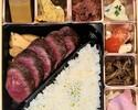 彩り惣菜と熟成牛ランプ肉グリル弁当
