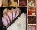 彩り惣菜と豚ロースグリル弁当