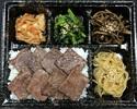 【テイクアウト】最高級A-5ランク和牛 【もとぶ牛】焼肉ランプ弁当(8枚)