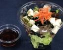 【テイクアウト】豆腐とワカメのあっさりサラダ