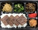【デリバリー】最高級A-5ランク和牛 【もとぶ牛】焼肉イチボ弁当(4枚)