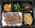 【デリバリー】最高級A-5ランク和牛 【もとぶ牛】焼肉カルビ弁当(8枚)