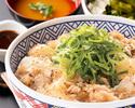 【テイクアウト】豚バラネギ塩丼