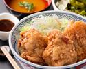 【テイクアウト】唐揚げ丼(ネギ塩)