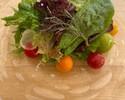 【TAKEOUT】グリーンサラダ