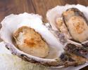 【テイクアウト】牡蠣のバターソテー 2ピース