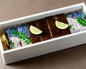 箱寿司 鯖