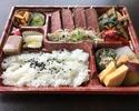 プラザ神戸のグルメ「シェフ清水 ステーキ弁当」をおうちで!【テイクアウト弁当】