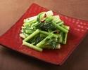 Fried green vegetables lightly