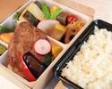 (3)伊比利亚猪肉贝乔塔午餐