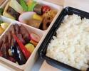 (4)Japanese beef sirloin Bento