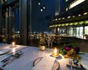 【記念日レストラン】ディナーTerroirコース
