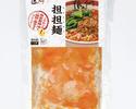 【冷凍】匠 担担麺