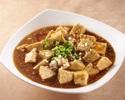 山椒入り麻婆豆腐