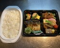 (9) Today's grilled fish Bento