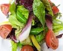 【テイクアウト】こだわり有機野菜のグリーンサラダ (フレンチドレッシング付) ¥1,200