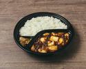 【テイクアウト】②四川山椒の麻婆豆腐弁当