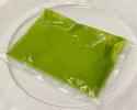 【デリバリー】グリーンピーススープ(150cc)