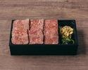 【テイクアウト】①極上赤身ステーキ弁当