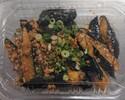 【テイクアウト】茄子と挽肉の辛味炒め