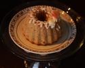 焼き菓子クグロフ 「アップル・シナモン」