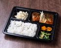【デリバリー 】鯖の麦味噌煮弁当