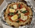 「Pizza マルゲリータ」 ※11:30時以降の受取り