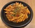 「Pasta ペンネアラビアータ 」 ※11:30時以降の受取り