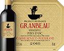 「Wine グランボーカベルネ・メルロー 」 ※11:30時以降の受取り