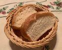 【TAKEOUT】セモリナ粉で作るプーリアパン2カット 2Cut of Bread