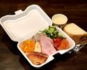 【ランチタイム限定】 『ビストロお惣菜BOX』