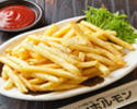 【TAKEOUT】ポテトフライ French Fries