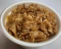 【TAKEOUT】豚カルビ丼 Pork ribs Bowl