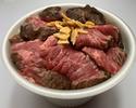 【TAKEOUT】黒毛和牛ロース丼 Japanese black loin Bowl