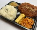 【TAKEOUT】BIGトンカツ弁当 BIG Pork cutlet