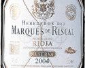 Take-out: Marques de Riscal Tinto Reserva