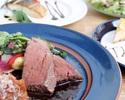 選べるディナー【プリフィックスコース】カジュアルスタイル