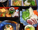 鴨と季節野菜の小鍋付き京会席弁当コース