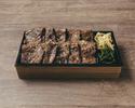 【テイクアウト】⑦特選A5黒毛和牛焼肉弁当