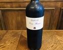 【デリバリー】赤ワイン「ドゥルト」