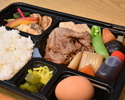 [Takeout and advance payment discount] Beef plowed lunch