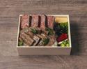 【テイクアウト】田村牛厚切りサーロインステーキの厳選焼肉弁当