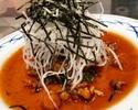 【テイクアウト】あらびき和風ハンバーグステーキ 照り焼きなめこソース 大根&刻みのり添え 180g