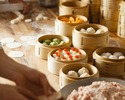 【Advance Payment 】Dim Sum Set