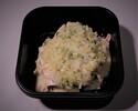 【T.O.】蒸し鶏 ねぎソース(約170g)