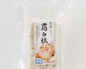 【冷凍】大根餅 4枚入り