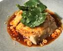 【T.O.】四川風蒸し鶏の辛味冷菜
