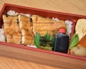 [Takeout and advance payment discount] Eel bento box