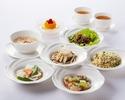 "Lunch Course ""KYOKO"""
